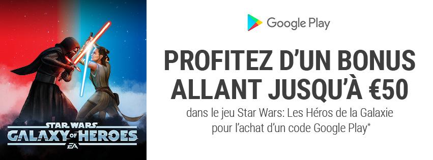 star wars google play promotion